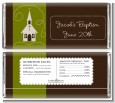 Church - Personalized Baptism / Christening Candy Bar Wrappers thumbnail