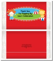 Circus - Personalized Popcorn Wrapper Birthday Party Favors