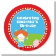 Circus - Personalized Birthday Party Table Confetti thumbnail