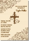 Cross Brown & Beige - Baptism / Christening Invitations