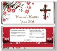 Cross Floral Blossom - Personalized Baptism / Christening Candy Bar Wrappers thumbnail