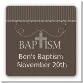 Cross Brown Necklace - Square Personalized Baptism / Christening Sticker Labels