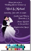 Custom Wedding Couple - Bridal Shower Invitations