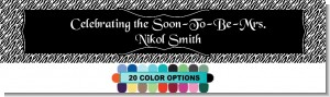 Custom Zebra - Personalized Bridal Shower Banners