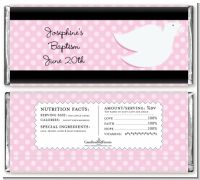 Dove Pink - Personalized Baptism / Christening Candy Bar Wrappers