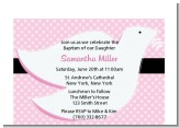 Dove Pink - Baptism / Christening Petite Invitations