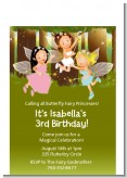 Fairy Princess Friends - Birthday Party Petite Invitations