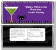 Funky Martini - Personalized Halloween Candy Bar Wrappers thumbnail