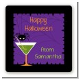Funky Martini - Square Personalized Halloween Sticker Labels thumbnail