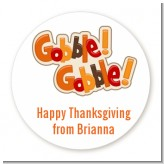 Gobble Gobble - Round Personalized Holiday Party Sticker Labels