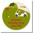 Golf Cart - Round Personalized Birthday Party Sticker Labels thumbnail