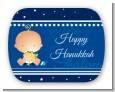 Hanukkah Baby - Personalized Baby Shower Rounded Corner Stickers thumbnail