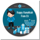 Hanukkah Celebration - Round Personalized Holiday Party Sticker Labels