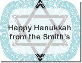 Hanukkah Charm - Personalized Hanukkah Rounded Corner Stickers
