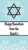 Hanukkah Charm - Custom Rectangle Hanukkah Sticker/Labels