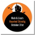 Haunted House - Round Personalized Halloween Sticker Labels thumbnail