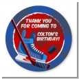 Hockey - Round Personalized Birthday Party Sticker Labels thumbnail