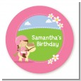 Horseback Riding - Personalized Birthday Party Table Confetti thumbnail