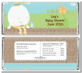 Humpty Dumpty - Personalized Baby Shower Candy Bar Wrappers