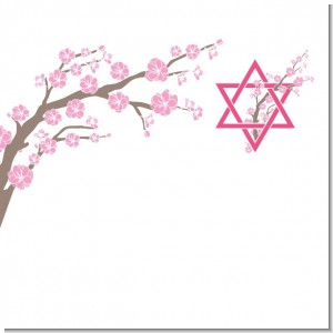 Jewish Star of David Cherry Blossom Theme