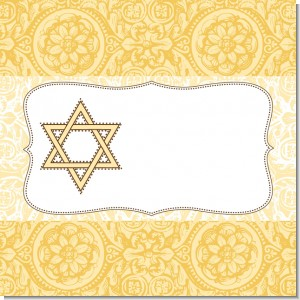 Jewish Star of David Yellow & Brown Theme