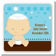 Jewish Baby Boy - Square Personalized Baby Shower Sticker Labels thumbnail