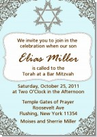 Jewish Star of David Blue & Brown - Bar / Bat Mitzvah Invitations