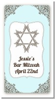 Jewish Star of David Blue & Brown - Custom Rectangle Bar / Bat Mitzvah Sticker/Labels