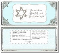 Jewish Star of David Blue & Brown - Personalized Bar / Bat Mitzvah Candy Bar Wrappers