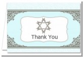 Jewish Star of David Blue & Brown - Bar / Bat Mitzvah Thank You Cards