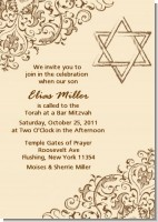 Jewish Star of David Brown & Beige - Bar / Bat Mitzvah Invitations