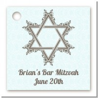 Jewish Star of David Blue & Brown - Personalized Bar / Bat Mitzvah Card Stock Favor Tags