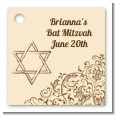 Jewish Star of David Brown & Beige - Personalized Bar / Bat Mitzvah Card Stock Favor Tags thumbnail