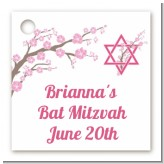 Jewish Star of David Cherry Blossom - Personalized Bar / Bat Mitzvah Card Stock Favor Tags