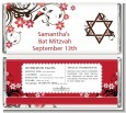 Jewish Star Of David Floral Blossom - Personalized Bar / Bat Mitzvah Candy Bar Wrappers thumbnail
