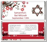 Jewish Star Of David Floral Blossom - Personalized Bar / Bat Mitzvah Candy Bar Wrappers