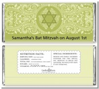 Jewish Star of David Sage Green - Personalized Bar / Bat Mitzvah Candy Bar Wrappers
