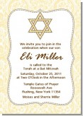 Jewish Star of David Yellow & Brown - Bar / Bat Mitzvah Invitations