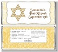 Jewish Star of David Yellow & Brown - Personalized Bar / Bat Mitzvah Candy Bar Wrappers thumbnail