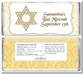 Jewish Star of David Yellow & Brown - Personalized Bar / Bat Mitzvah Candy Bar Wrappers