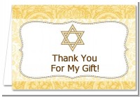 Jewish Star of David Yellow & Brown - Bar / Bat Mitzvah Thank You Cards