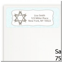 Jewish Star of David Blue & Brown - Bar / Bat Mitzvah Return Address Labels