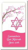 Jewish Star of David Cherry Blossom - Custom Rectangle Bar / Bat Mitzvah Sticker/Labels