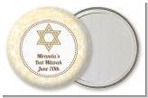 Jewish Star of David Yellow & Brown - Personalized Bar / Bat Mitzvah Pocket Mirror Favors