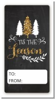 Joy Oh Deer Gold Glitter - Custom Rectangle Christmas Sticker/Labels