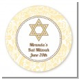 Jewish Star of David Yellow & Brown - Round Personalized Bar / Bat Mitzvah Sticker Labels thumbnail