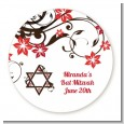 Jewish Star Of David Floral Blossom - Round Personalized Bar / Bat Mitzvah Sticker Labels thumbnail