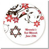 Jewish Star Of David Floral Blossom - Round Personalized Bar / Bat Mitzvah Sticker Labels