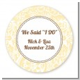 Pale Yellow & Brown - Round Personalized Bridal Shower Sticker Labels thumbnail