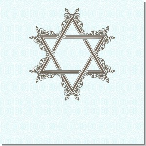 Jewish Star of David Blue & Brown Theme